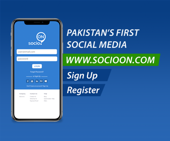 Socioon Pakistan First Social Media