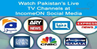Watch Pakistani News Channels Live at socioON