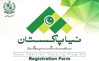 New Pakistan Housing Scheme Form Download