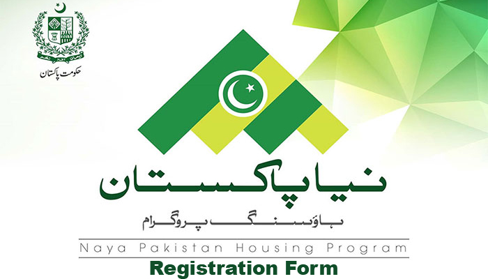 New Pakistan Housing Scheme Form Download