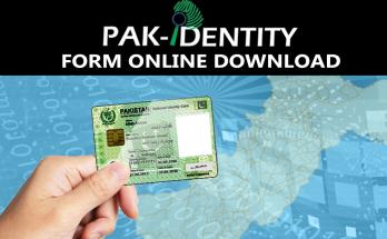 Pak Identity Card Form Download