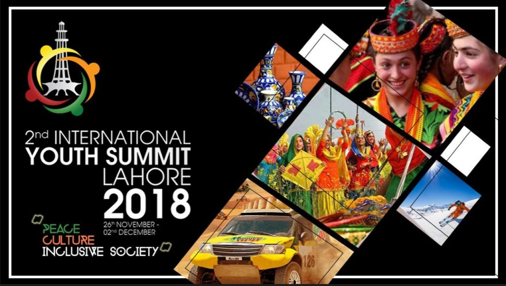 International Youth Summit Lahore