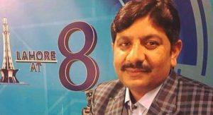Mehar Hameed Anwer