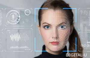 DIGITALU recognition system